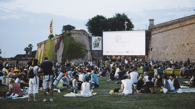 Sala montju c visit barcelona for Cinema montjuic 2016